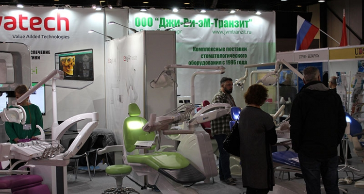 Выставка. Dental-Expo 2019